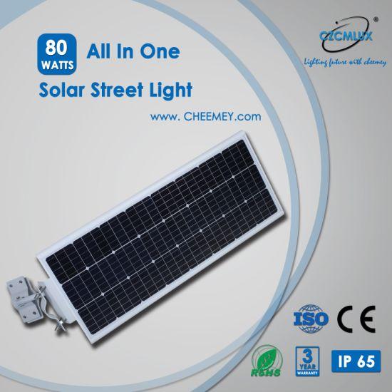 80W PIR Sensor High Lumens LED Solar Street Light LiFePO4 Battery