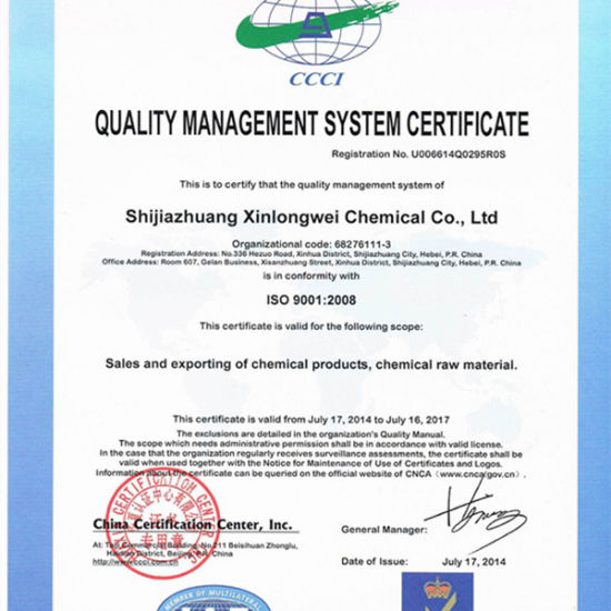(ISO 9001 Certified) Sodium Hydroxide Solution