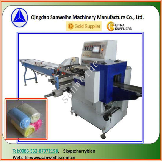 China Wide Film Reciprocating Packaging Machine pictures & photos