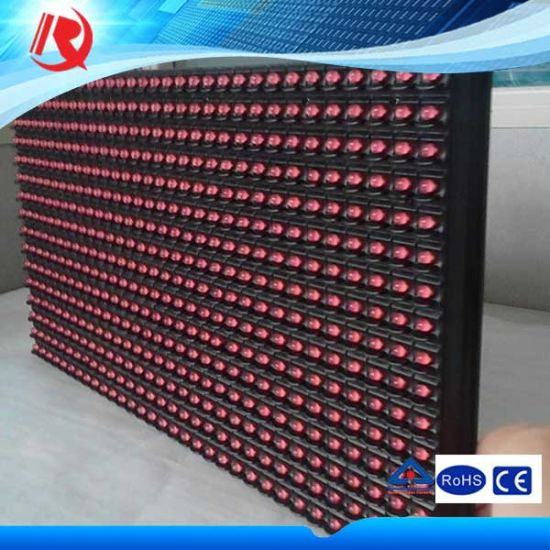 Red Color P10 1r LED Module pictures & photos