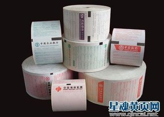 Thin Paper for POS, ATM Cash Register pictures & photos