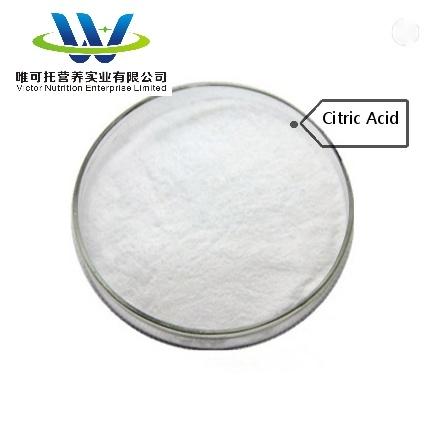 Excellent Food Grade Ttca Citric Acid Anhydrous