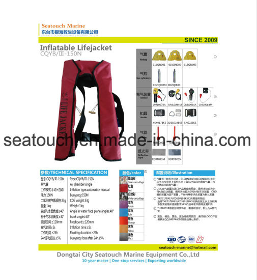 Solas Approved Automatic/Manual Inflatable Life Jacket