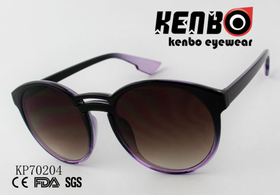 aaa0643a03e0 China Magical Color Sunglasses with One Piece Lens Kp70204 - China ...