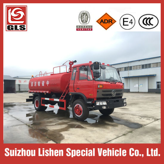 Dongfeng Water Tank Fire Fighting Truck pictures & photos