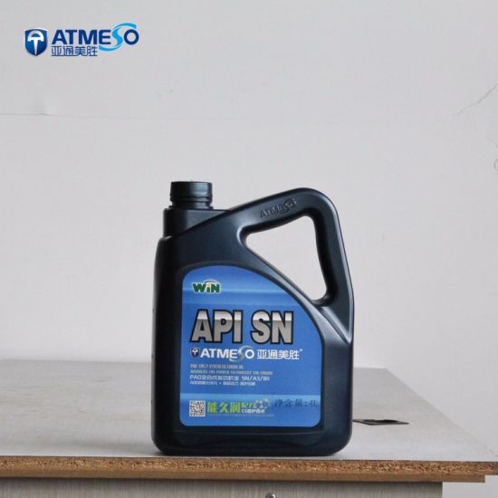 Total Synthetic Engine Oil Dky01