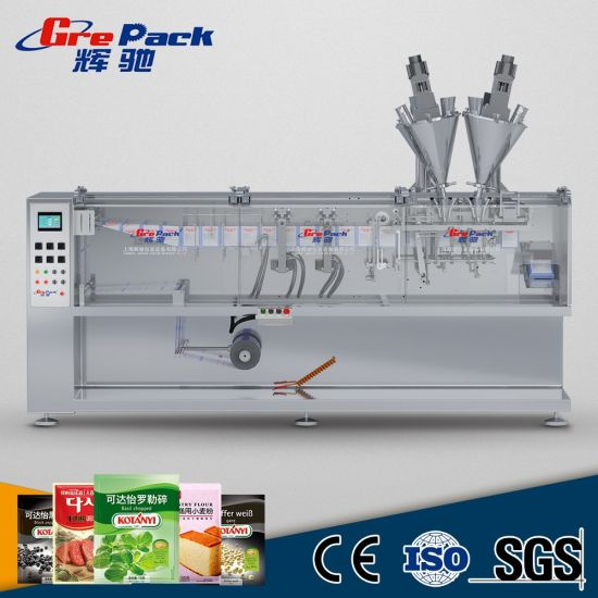 Twin-Link Pouch Packing Machine for Powder