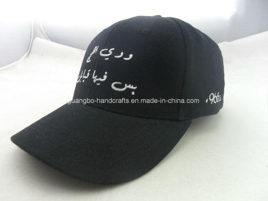 836b5355bba China Custom Ny Cool Baseball Caps and Hats for Men - China Cool ...