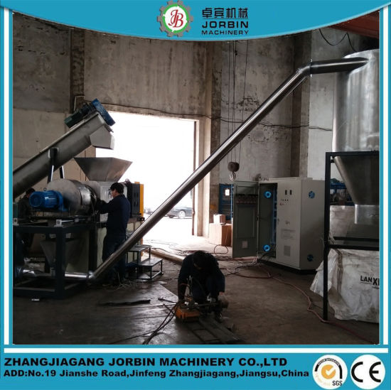 Plastic Squeezer Dewatering Machinery up to 95%