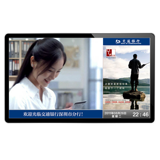 42inch Android OS Wall Mounted Touch Panel pictures & photos
