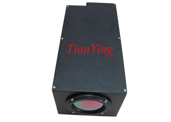 14km -20km Vehicle Surveillance Cooled Infrared Thermal Imaging Security Camera