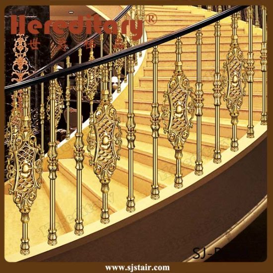 Hotel Gold Color Curved Stair Railing Aluminum Balustrade (SJ-B038) pictures & photos