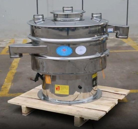High Efficiency Powder Sieving Machine Rotary Vibrating Screen Price
