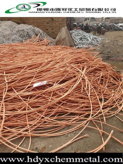 100% Copper Wire/ Bare Wire