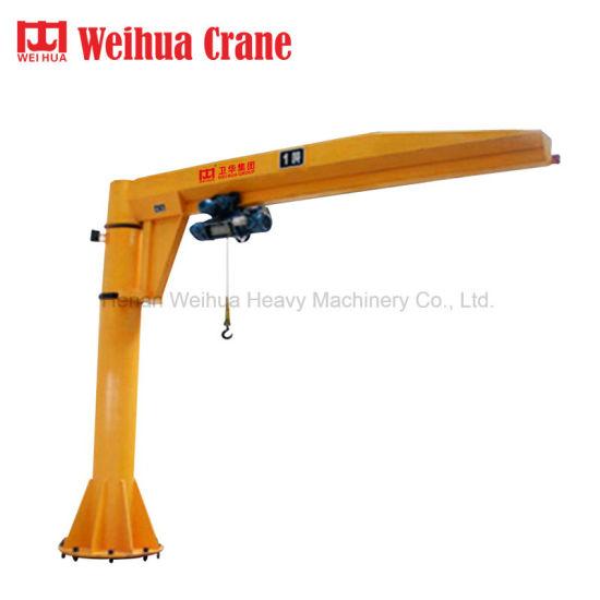 Weihua Floor Mounted 360 Degree Swing Motor Jib Crane 2 Ton