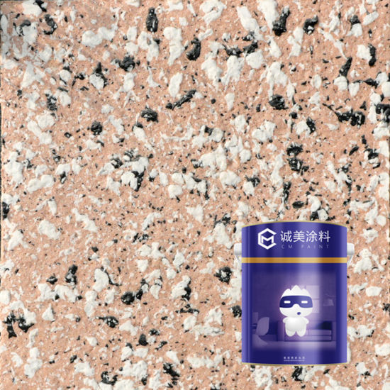 China Textured Concrete Texture Paint Exterior Natural Stone