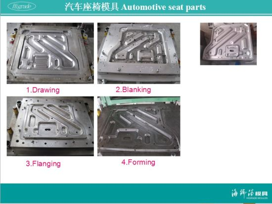 Drawing Stamping Die/Metal Tool (A0317002) pictures & photos