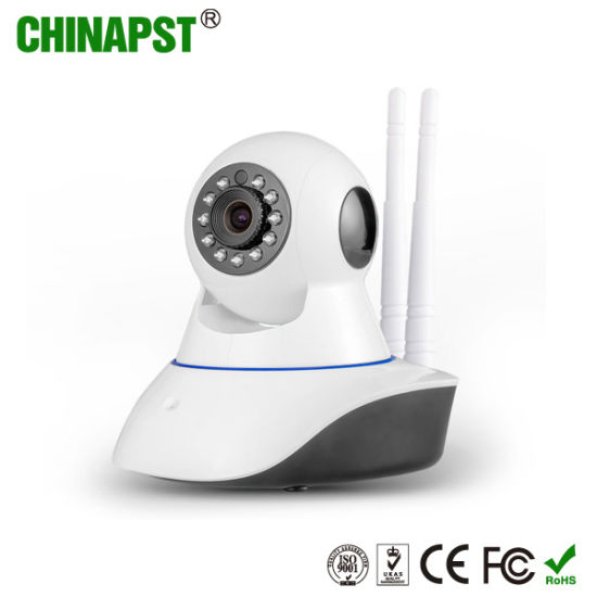 China Promotion APP Motion Detection IP Camera Alarm System