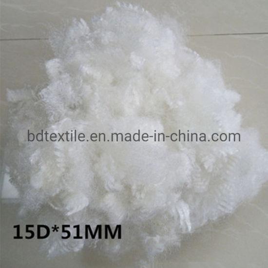 Polyester Staple Low Melt Fiber 4D/51mm