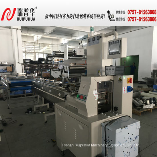 Soap/ Smaller Soap Automatic Feeding Package Machine Zp500ll pictures & photos