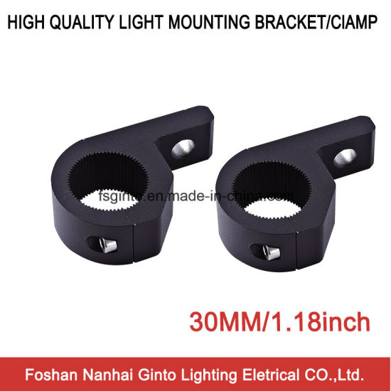 30mm Black/Sliver Aluminum Mounting Bracket Clamp for LED Work Light (SG006) pictures & photos
