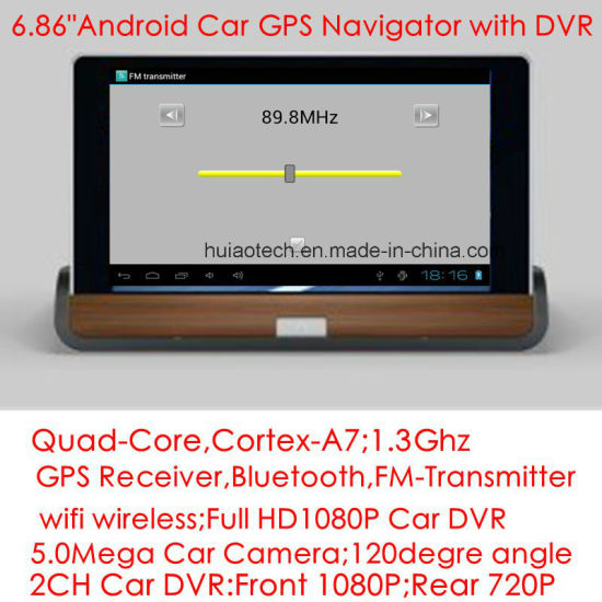 2018 New Car Centre Console Quad-Core Android OS GPS Tablet PC with 2CH Car Digital Video Camera,FM-Transmitter,Bluetooth, GPS Navigaton,Paring Rearview Camera pictures & photos