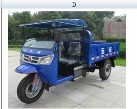 Diesel Waw Three Wheel Motor Tricycle