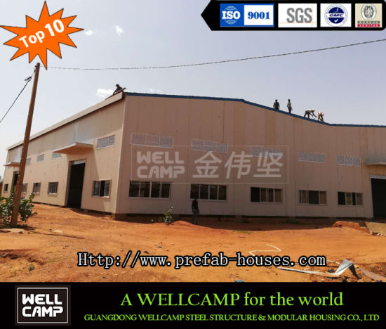 China Steel Structure Workshop/Steel Structure Warehouse