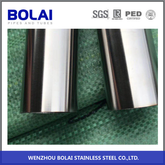 304/316 Precision Stainless Steel Pipe