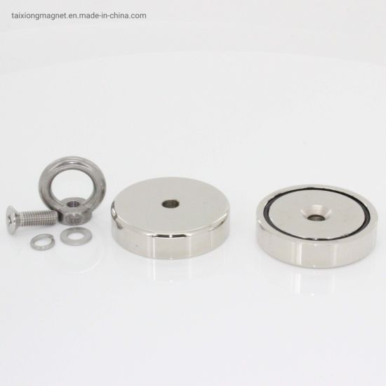 Over 10 Years Experience N35-N52 Powerful Subwoofer Magnet