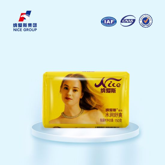 China 125g Nice Brand Mild Soap with Lemon Fragrance (TS0125(B)M)