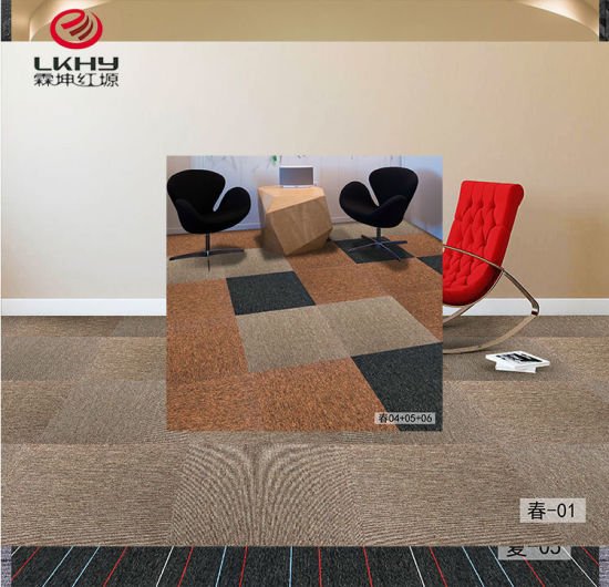 China PVC Backing Office Carpet Tiles