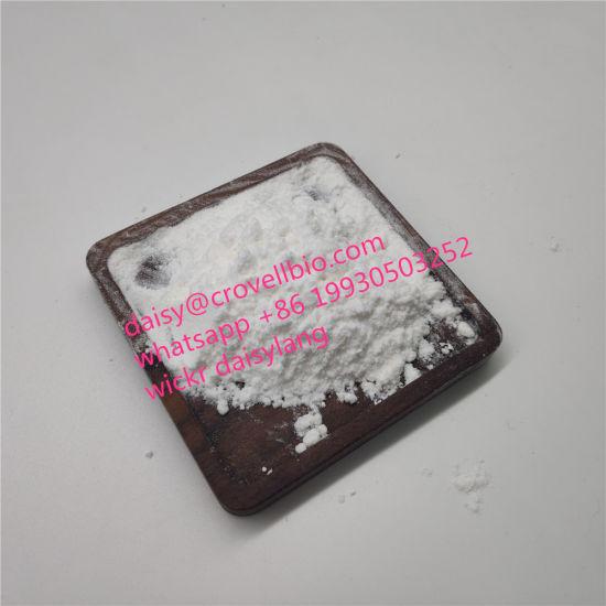 Cosmetic Materials Powder CAS 123-99-9 Azelaic Acid