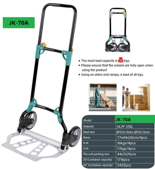 Smart Design for Home Use Hand Truck