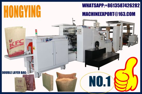 Easy Installation Paper Bag Machine, Paper Bag Making Machine Square Bottom pictures & photos