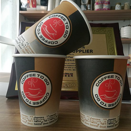 Buy Fancy Single Wall Disposable Coffee Tea Paper Cup Factory Direct Sale