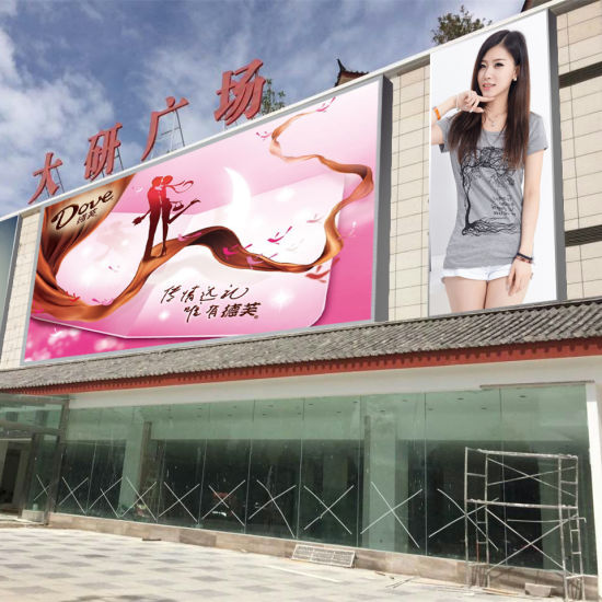 High Quality P10 Outdoor Waterproof LED Advertising Display Screen/LED Sign pictures & photos