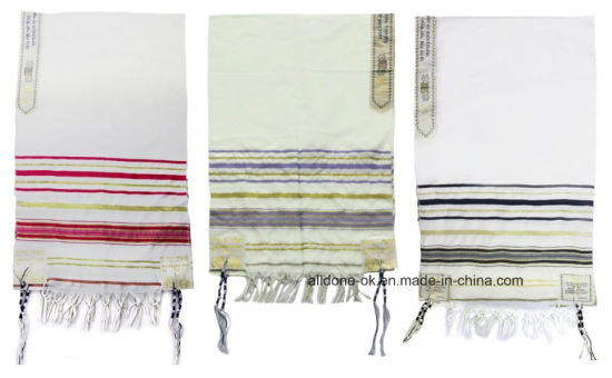 New Traditional Jewish Judaism Judaica Kosher Tallit Prayer Shawl Talit pictures & photos