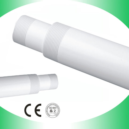 Bs Standard PVC Pipe for Water Supply