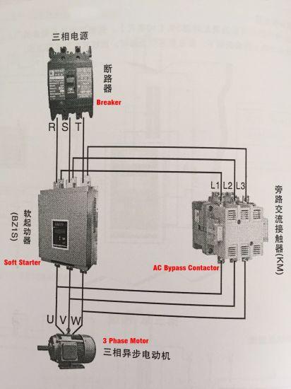 Phase Motor Wiring Diagram Water Pump on