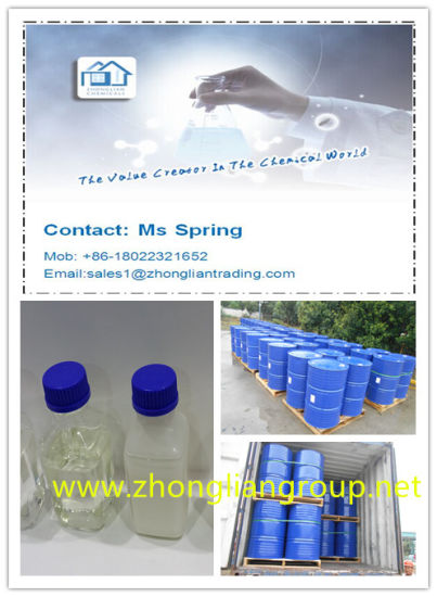 Polyether Polyol and Polymer Polyol for Making Polyurethane Foam for Venezuela /Mauritania/Congo/Zimbabwe/Mexico/Brazil etc pictures & photos
