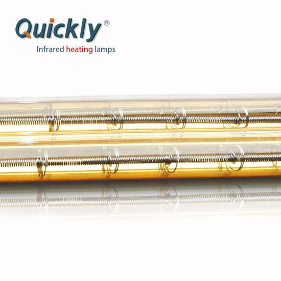 Quartz Infrared Heat Lamp Paint Drying Heater