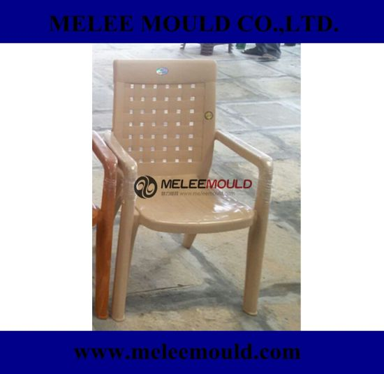 China Us Leisure Low Back Chair Plastic Mould China Children Chair