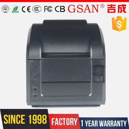 China Cheap Label Printing Label Making Thermal Label