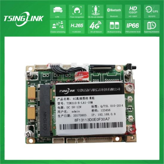 HDMI 1080P Video Input 4G Wireless Module