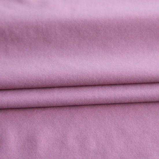 40d Nylon Spandex Cotton Feel Fabric for Gym Wear/Underwear