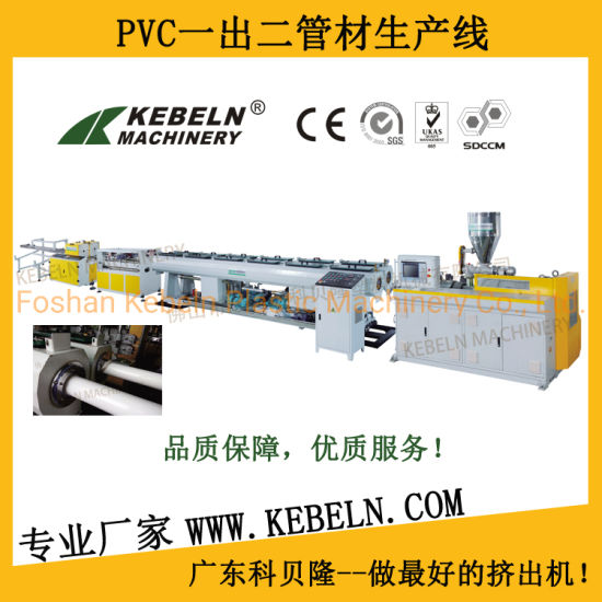 PVC Pipe Extrusion Machine Line UPVC Pipe Production Line Plastic PVC UPVC CPVC Electricity Conduit Tube Water Sewage& Pressure Supply Pipe Line