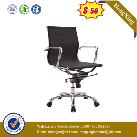 Conference Office Furniture Chrome Metal Meeting Vistor Chair