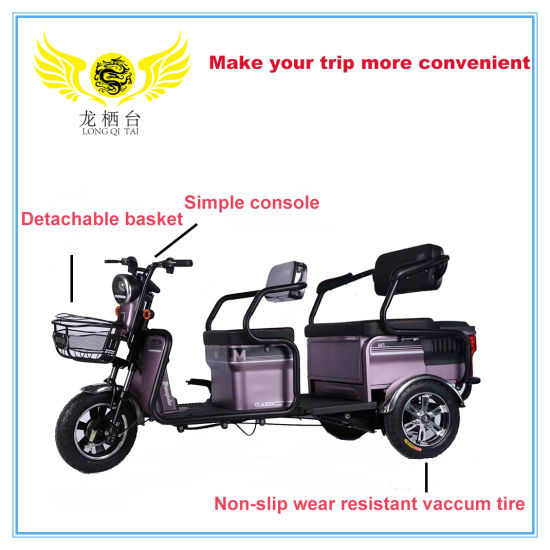Foldable 3 Wheel Mobility Scooter Disabled Electric Vehicle Electric Tricycle for Adults