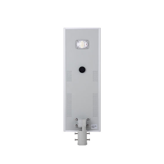60W 80W 100W 120W LED Intelligent High Power Integrated Solar Street Light